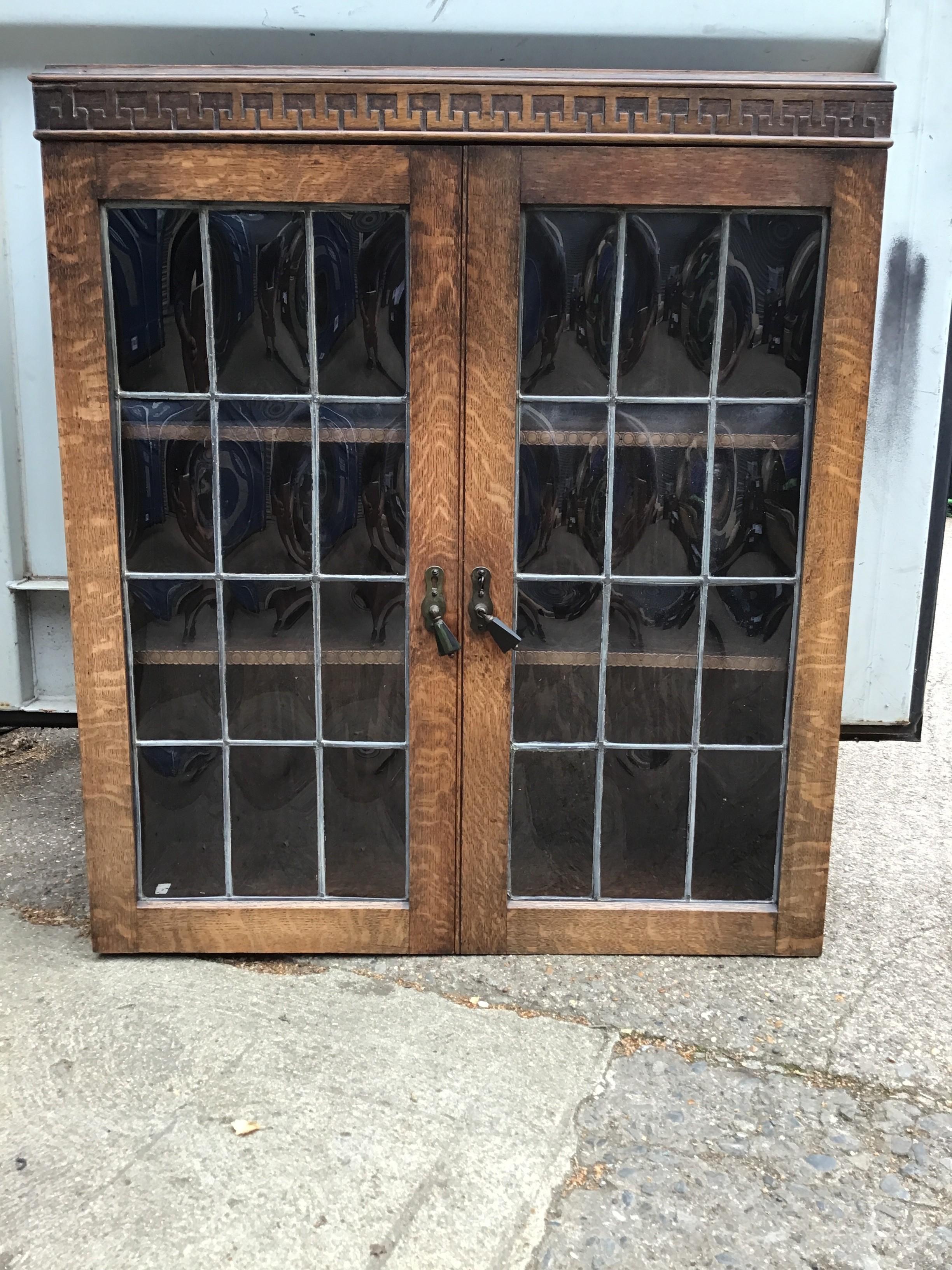 Glazed Bookcase - 73cm W x 24cm D x 84cm H