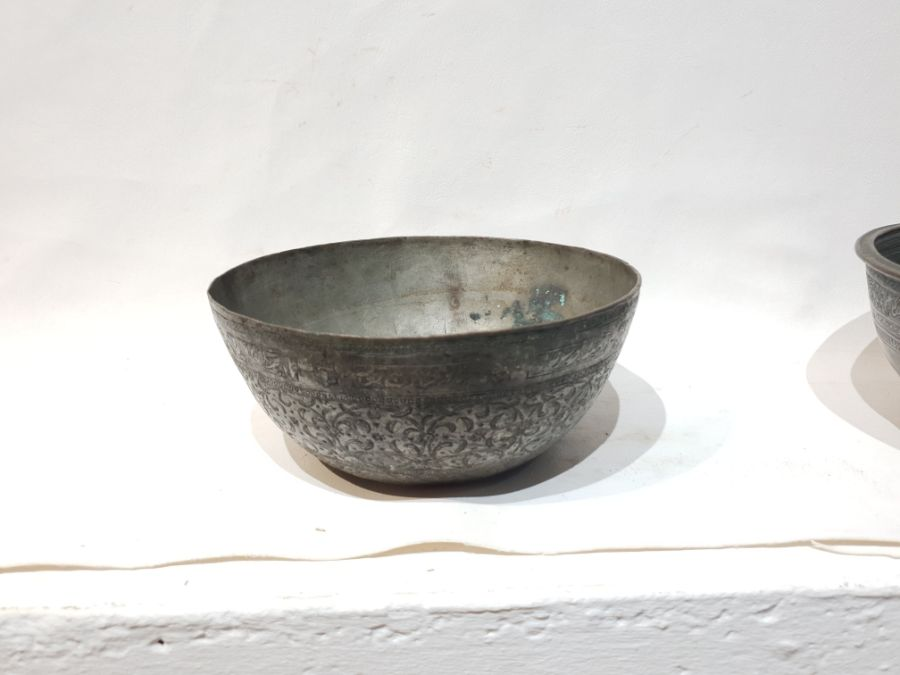 2 Islamic Metal Bowls Each with Unique Engravings - Image 5 of 7