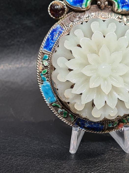 Chinese Jade & Enamel Pendant Set On Silver - Image 2 of 7