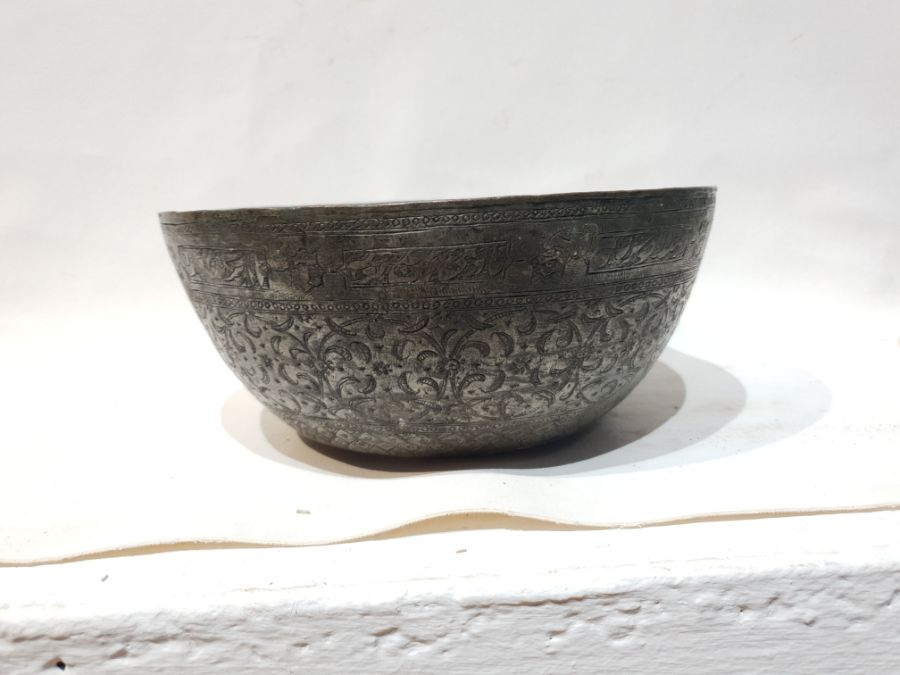 2 Islamic Metal Bowls Each with Unique Engravings - Image 6 of 7