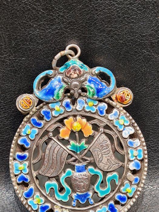 Chinese Jade & Enamel Pendant Set On Silver - Image 6 of 7