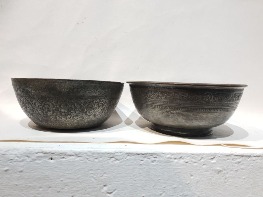 2 Islamic Metal Bowls Each with Unique Engravings