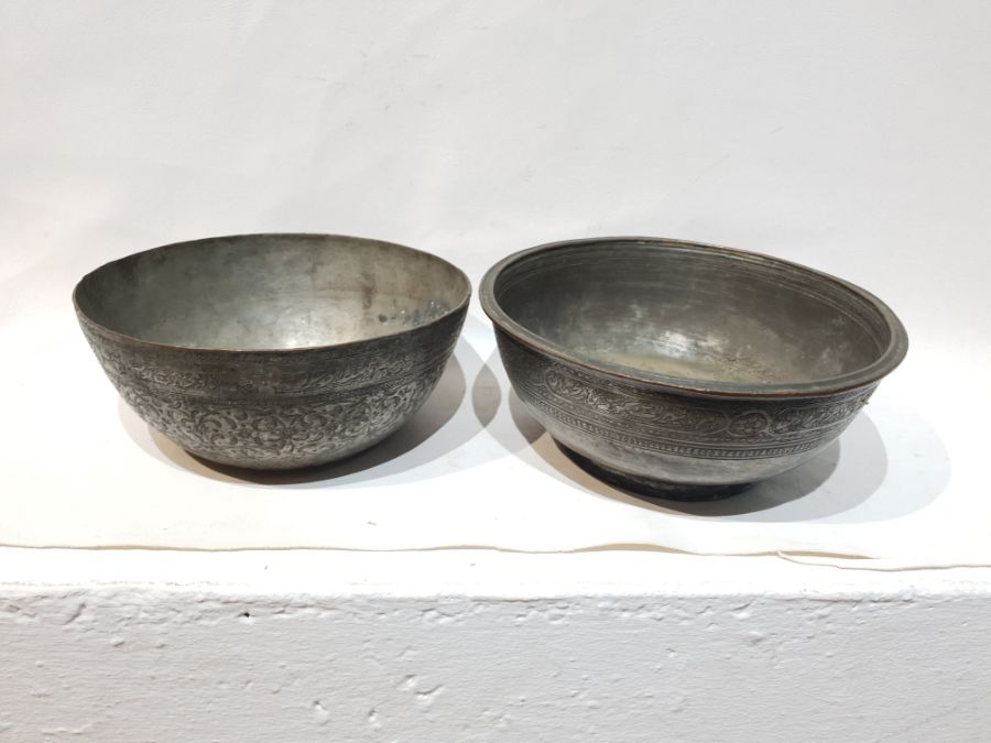 2 Islamic Metal Bowls Each with Unique Engravings - Image 2 of 7