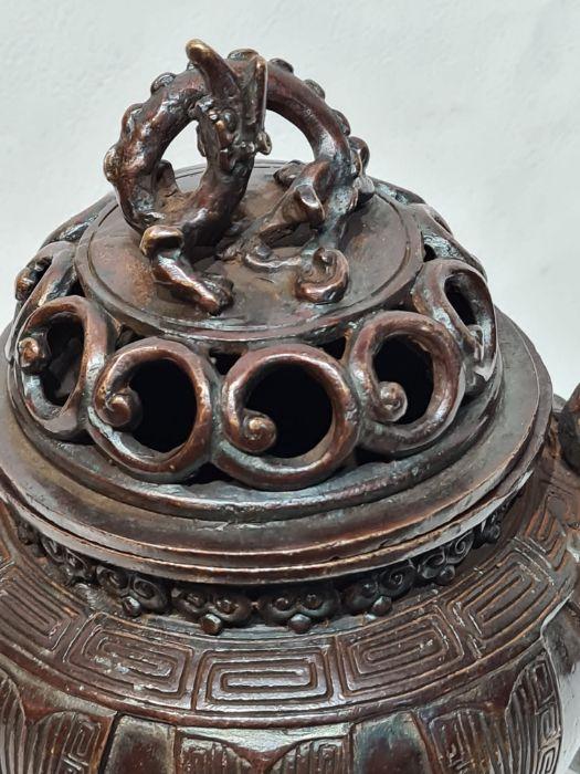 Oriental Bronze Incense Burner - Image 3 of 6