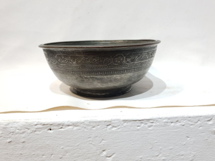 2 Islamic Metal Bowls Each with Unique Engravings - Image 3 of 7