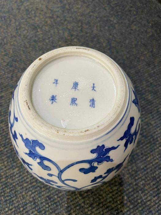 Pair Of Chinese Blue & White Ginger Jars Yongzheng six character mark - Image 18 of 21