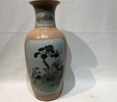 Chinese Late Qing/Republic Period Peach Painted Vase