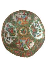 19th Century Chinese Famille Rose Serving Dish Qing Period
