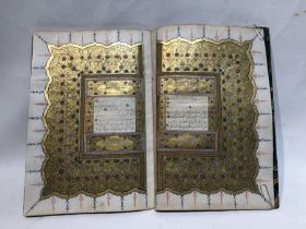 Holy Quran Written in Gold, 20th Century 22 Folios with Commas in Green