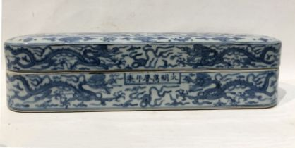 Late 19th Century Chinese Blue & White Box for Islamic Market Signed