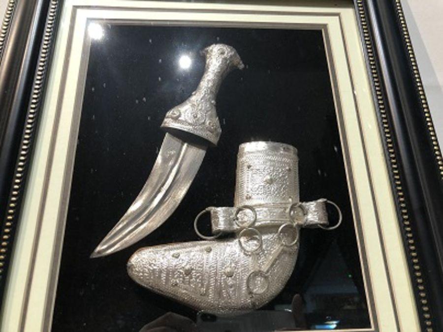Yemen Original Silver Arab Jambiya Dagger Sword Knife