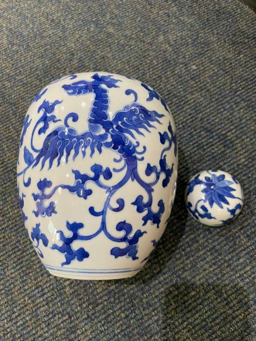 Pair Of Chinese Blue & White Ginger Jars Yongzheng six character mark - Image 12 of 21
