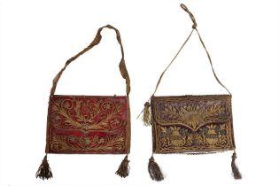 Pair Of 18th Century Ottoman Silk & Gold Thread Qu'ran Cases