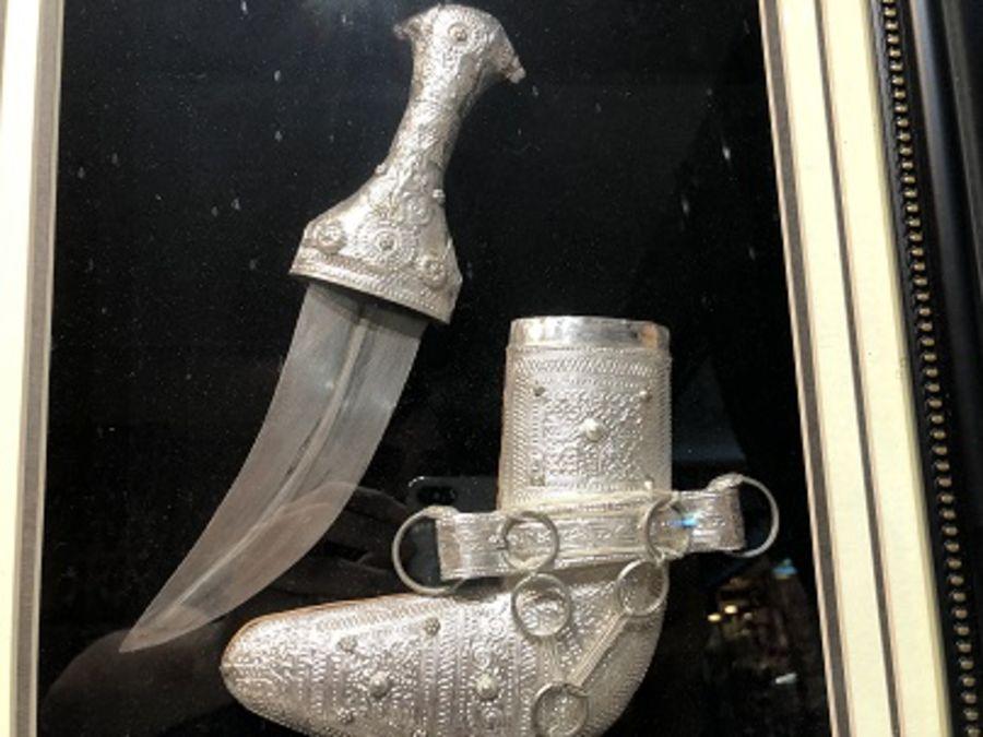 Yemen Original Silver Arab Jambiya Dagger Sword Knife - Image 2 of 3