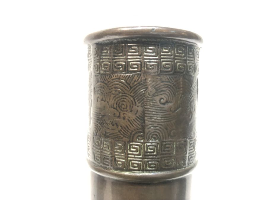 17th/18th Century Century Chinese Ming Transitional Bronze Engraved Vase With Inscriptions - Image 6 of 9