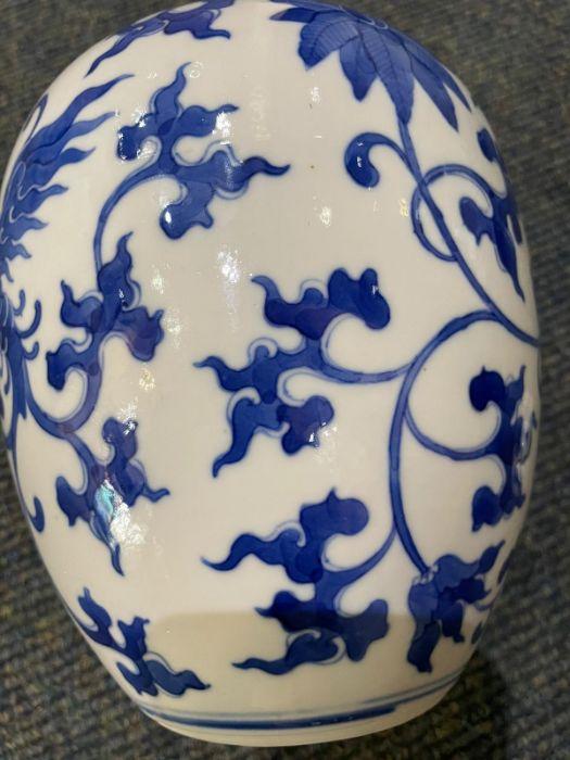 Pair Of Chinese Blue & White Ginger Jars Yongzheng six character mark - Image 13 of 21