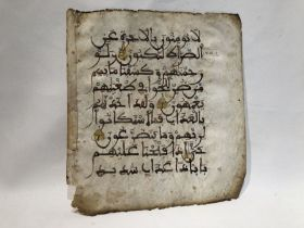 One Maghrebi Script Bifolios, North African or Spain.