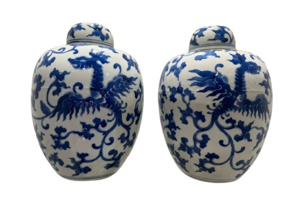 Pair Of Chinese Blue & White Ginger Jars Yongzheng six character mark