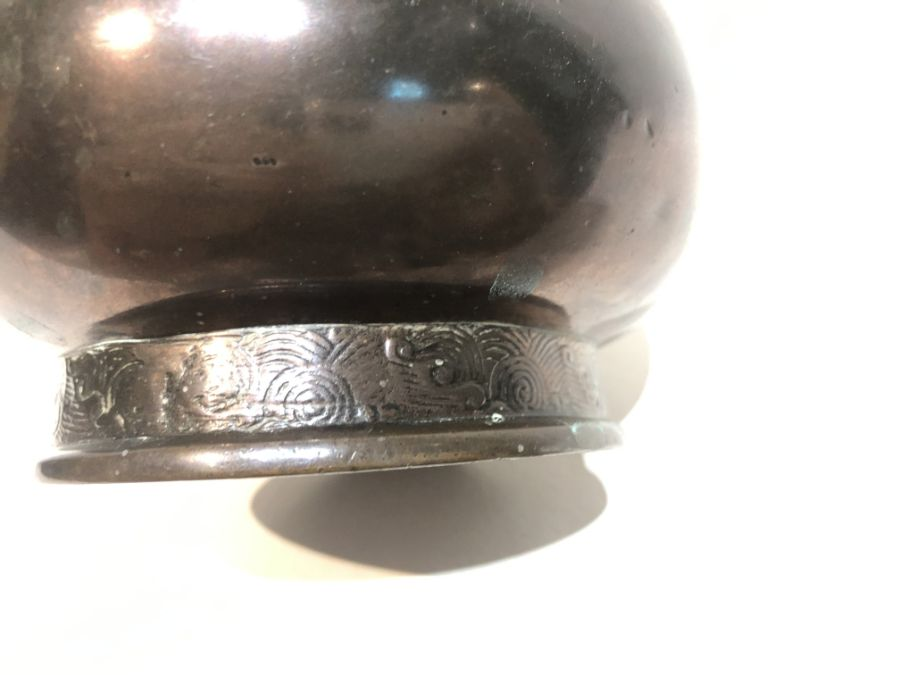 17th/18th Century Century Chinese Ming Transitional Bronze Engraved Vase With Inscriptions - Image 2 of 9