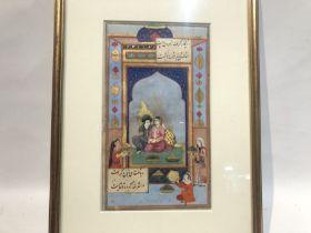Safavid 17th Century Miniature Painting