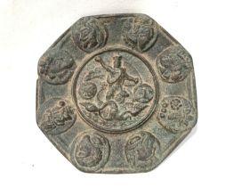 Roman Bronze Plate With Centaur And Colosseum Scenes
