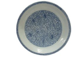 18th Century Chinese Blue & White Plate Decorated With Flowers & Fans