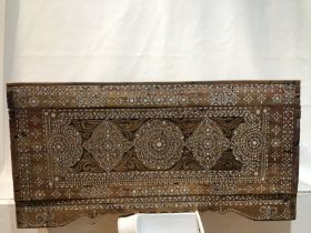 Islamic Wooden and Mother of Pearl Box with Islamic Inscriptions