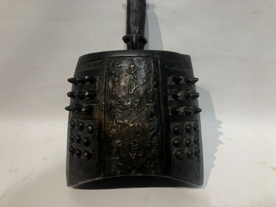 16th Century Bronze Chinese Ming Dynasty Bell With Inscriptions - Image 2 of 12