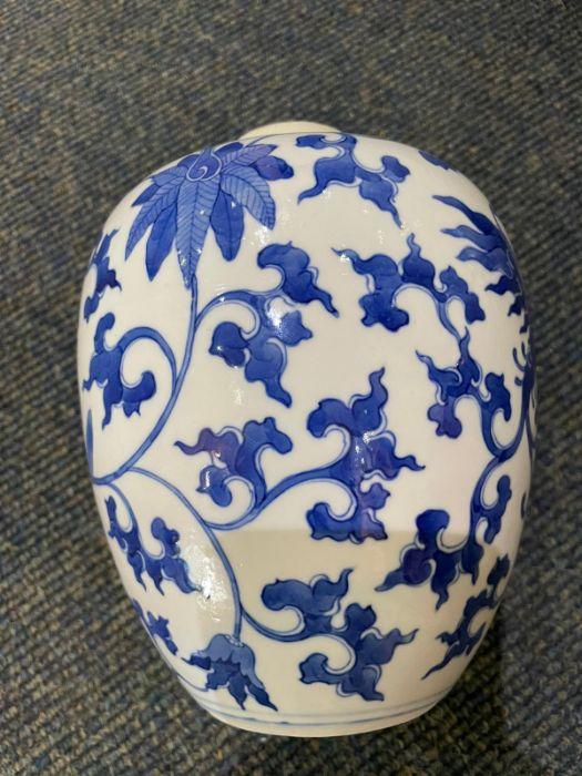 Pair Of Chinese Blue & White Ginger Jars Yongzheng six character mark - Image 21 of 21
