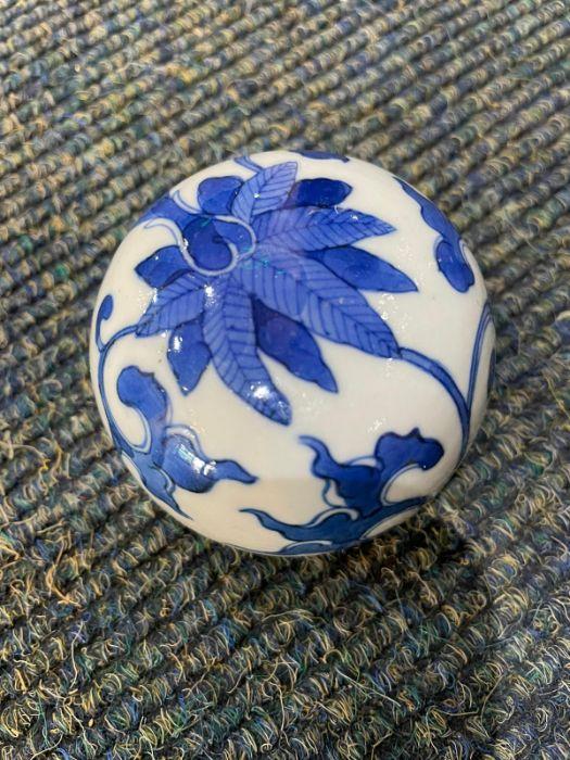 Pair Of Chinese Blue & White Ginger Jars Yongzheng six character mark - Image 6 of 21