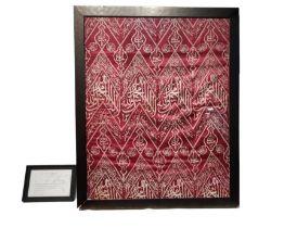 "18th Century Ottoman Silk Mohammed Cover ""Kiswa"" VICTORIA & ALBERT CERTIFICATE"