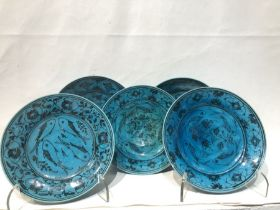An Assortment of Iranian Turquoise Fish Plates