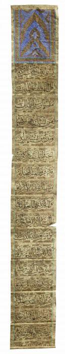 A PERSIAN QURAN SCROLL, 18TH-19TH CENTURY, ZAND DYNASTY