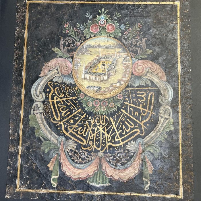 Ottoman Turkish Kaaba Painting With Floral Calligraphy Oil On Canvas Late 19th Century - Image 3 of 7