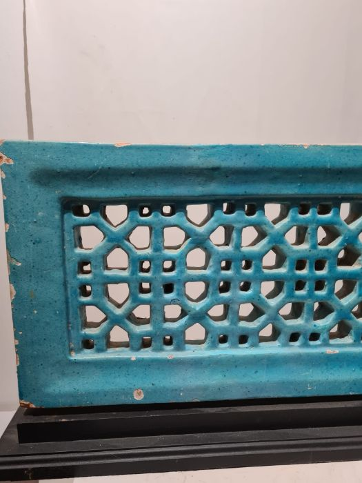 Islamic Turquoise Reticulated Panel - Image 6 of 7