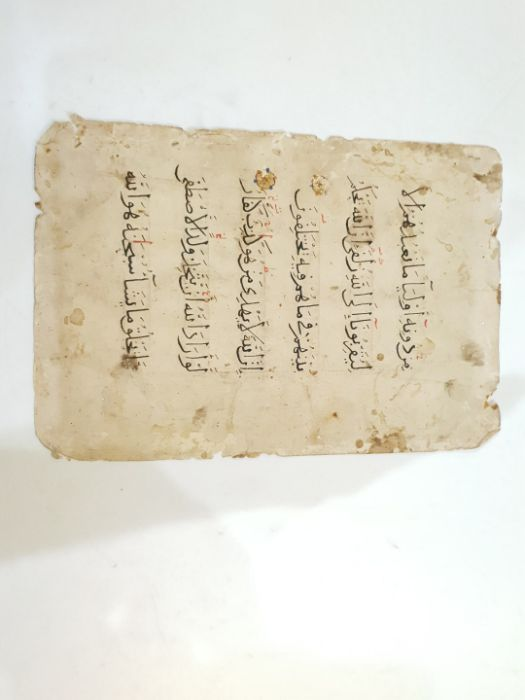 A Mamluk Quran Page With Golden Head Of Surah 14th/15th Century - Image 2 of 5
