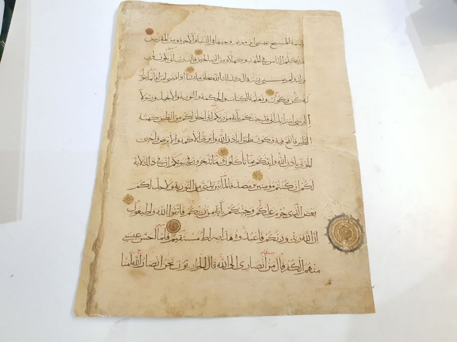 Fatimid Quran Page 13 - Image 2 of 3