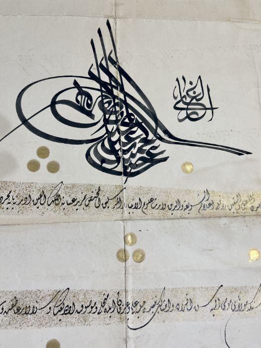 Ottoman Firman Tughra Belongs To Sultan Abdul hamid II - Image 4 of 9