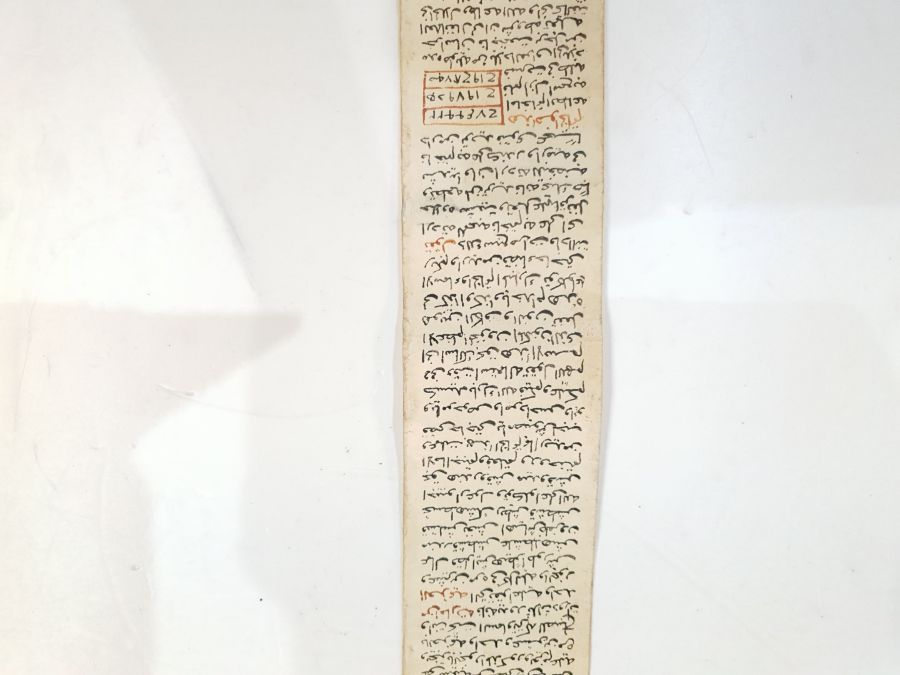 Ottoman Talismanic Scroll 19th Century - Image 5 of 8