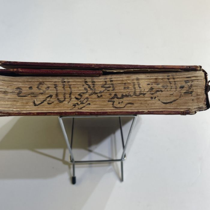 Book Of The Path Of Truth By Imam Abdul Qadir Al-Jilani Morocco Dated 1218 - Image 2 of 10