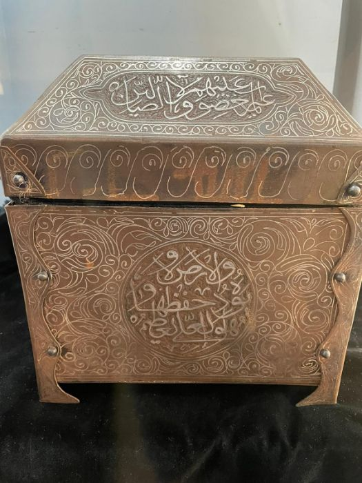 19th Century Gold Silver & Bronze Inlay Box With Calligraphic Inscriptions - Image 6 of 11