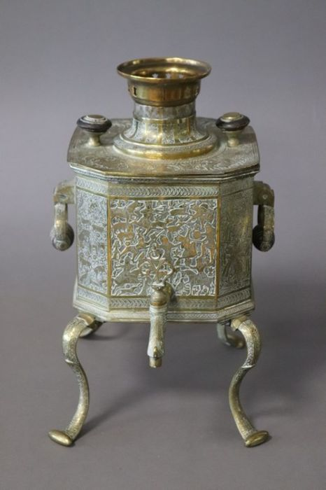 Qajar Tea Fountain Brass cut sides - Image 5 of 6