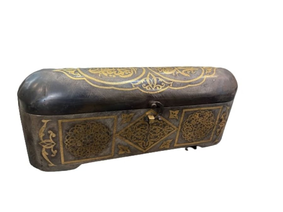 19th Century Ottoman Golden Inlay Iron Bo With Calligraphic Inscriptions - Image 5 of 9