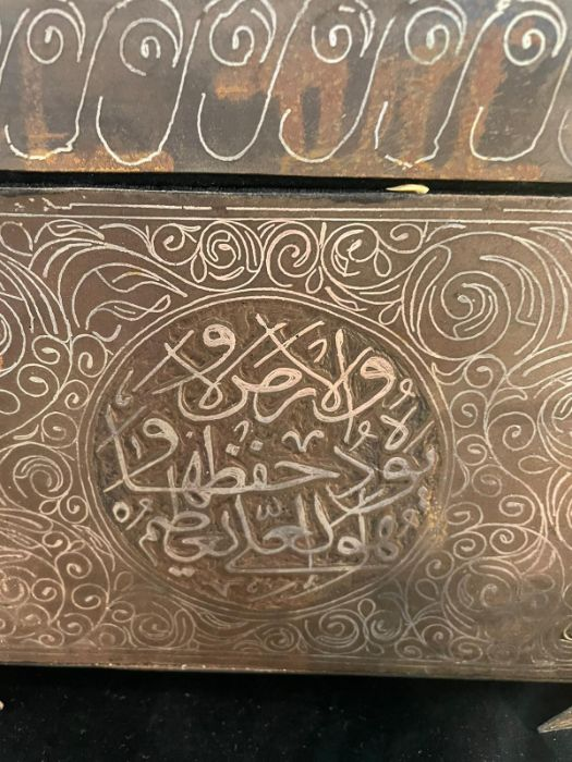19th Century Gold Silver & Bronze Inlay Box With Calligraphic Inscriptions - Image 5 of 11