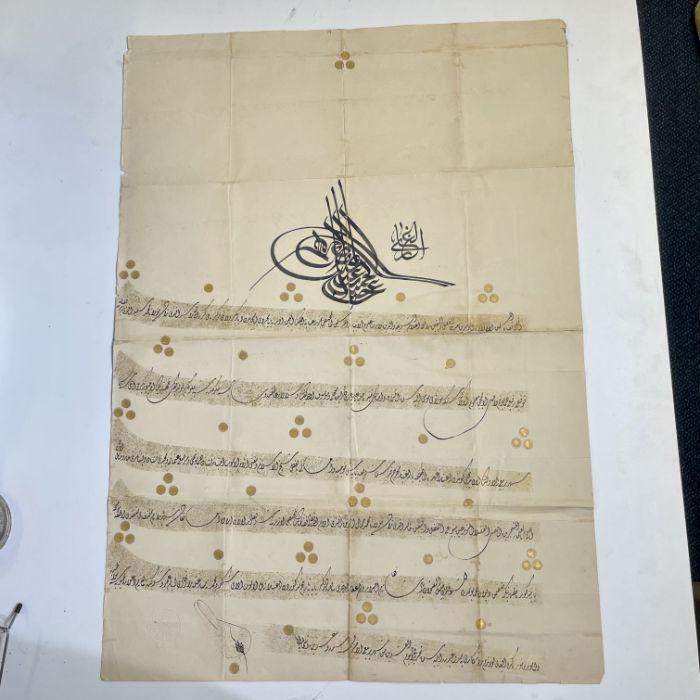 Ottoman Firman Tughra Belongs To Sultan Abdul hamid II - Image 3 of 9