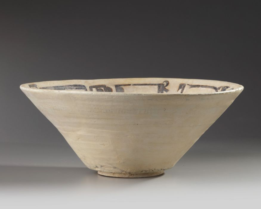A NISHAPUR CALLIGRAPHIC SLIP-PAINTED POTTERY BOWL, PERSIA, 10TH CENTURY - Image 2 of 3