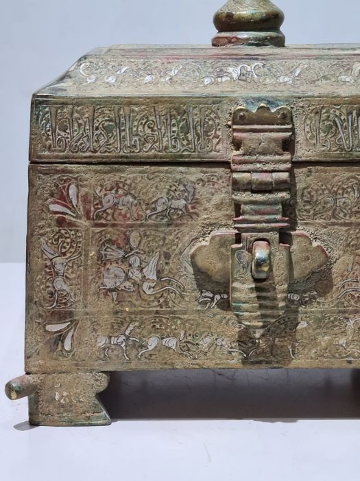 Bronze & Silver Inlay Islamic Box With Calligraphic Inscriptions - Image 4 of 9