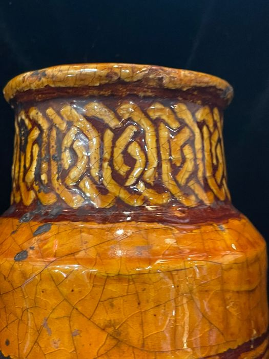 Spanish Albarello Medicine Vase With Kufic Inscriptions - Image 3 of 3