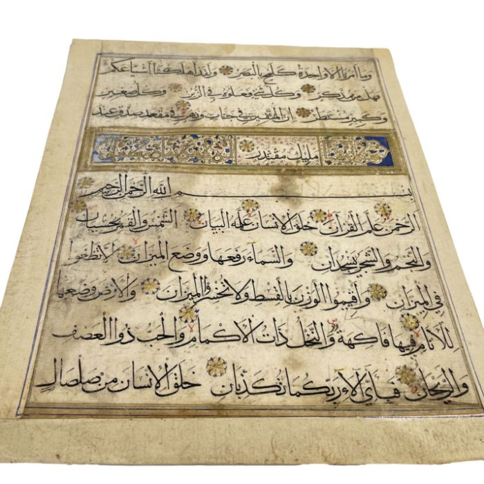 A page from Timurid Quran With Head Of Surah 13-14