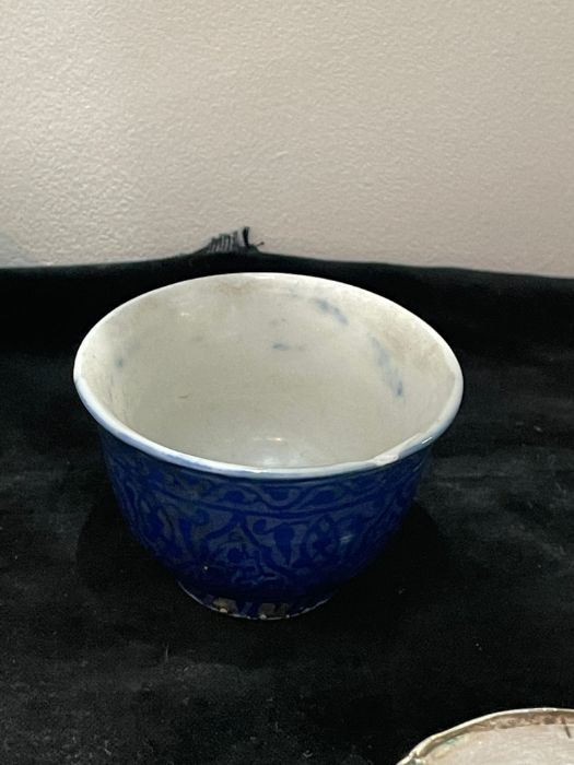 Early Chinese Tibetan Silver Dishes Golden & Silver Inlay - Image 13 of 16